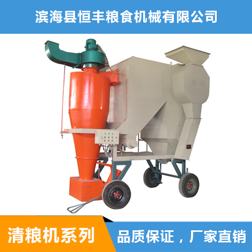 谷物风选机-II型