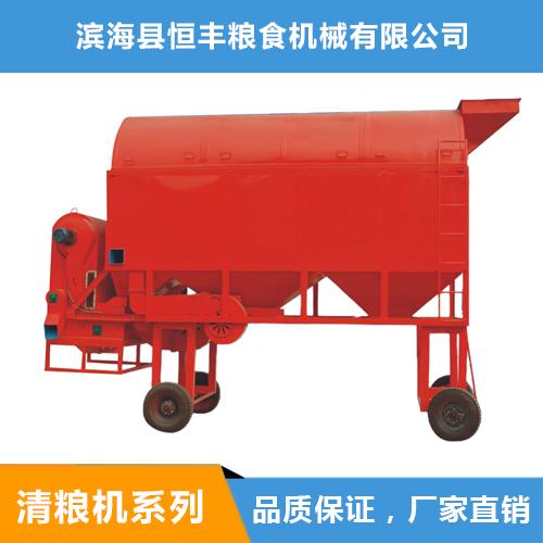 移动式高除杂复合圆筒清粮机