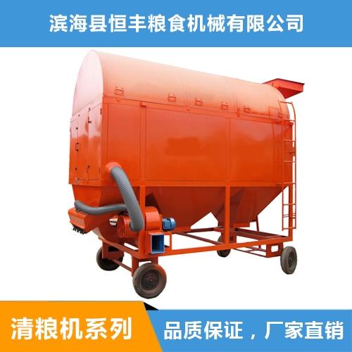 SCY移动式圆筒清粮机