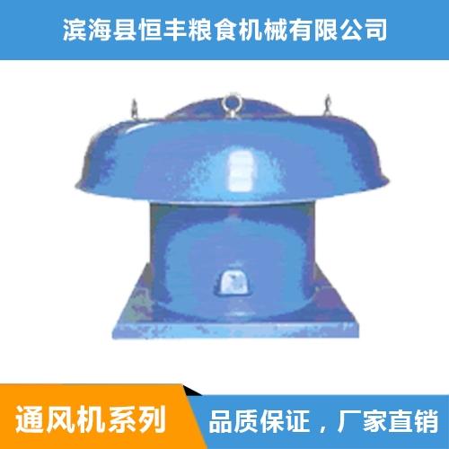 DWT型轴流式屋顶风机