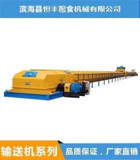 气垫式输送机