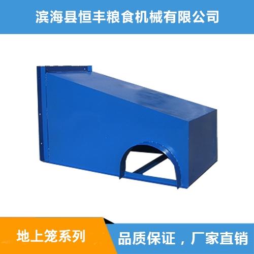 空气分配箱