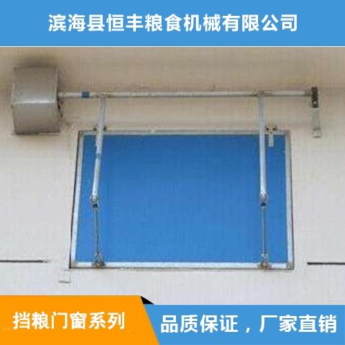 天津电动窗户