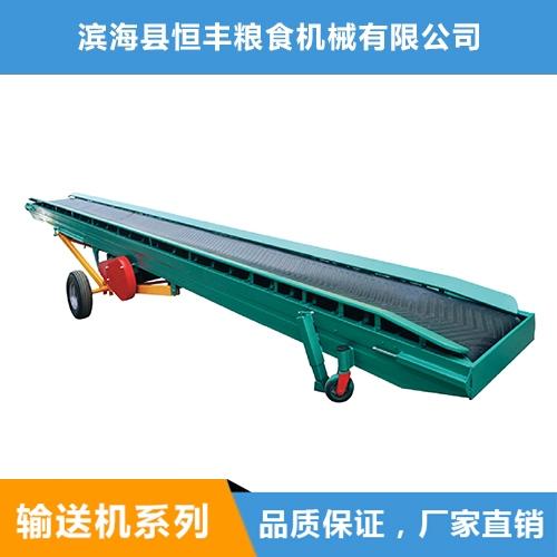 吴江散包输送机