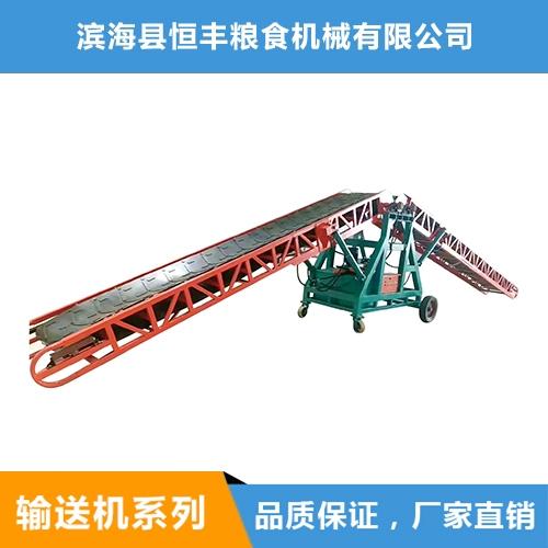 吴江移动式双翼输送机