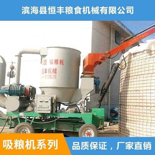 吴江吸粮机厂家